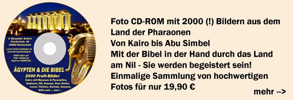 FOTO CD-ROM Ägypten und die Bibel 2000 (!) Bilder